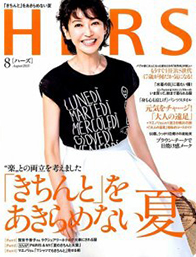 m-hers_201508